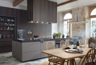 ¿Cómo proyectar un espacio arquitectónico ideal para una cocina?